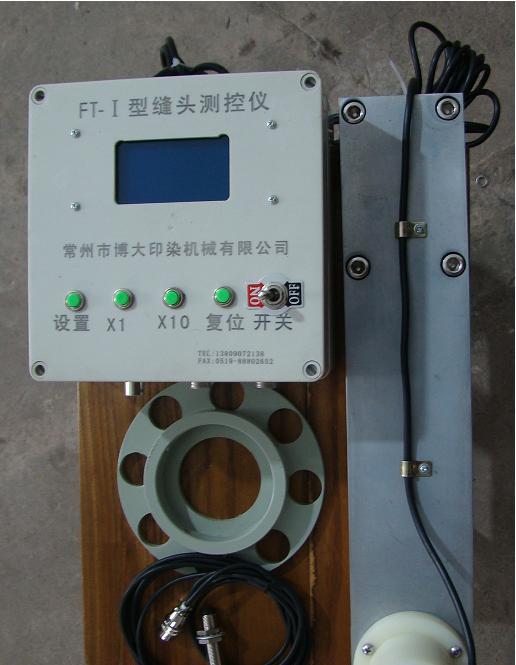 FT-Ⅰ型缝头检测仪